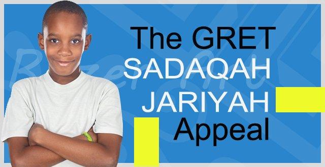 sadaqah-jariyah-appeal