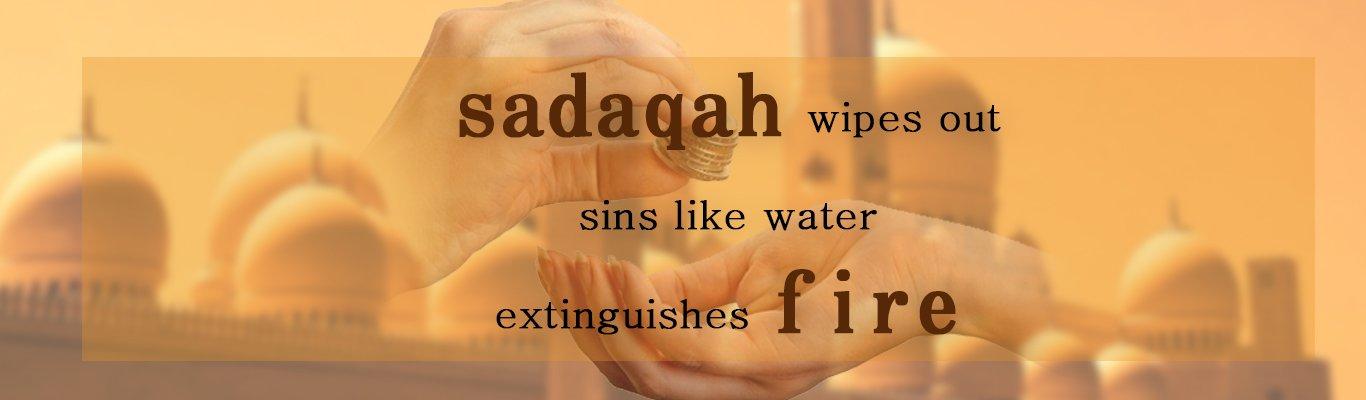 sadaqah-banner